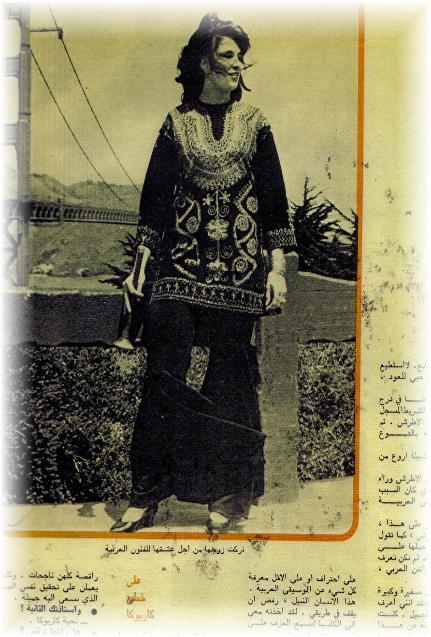 The Derbecki Ensemble - Sahra
